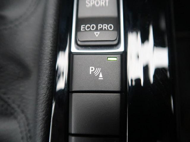 xDrive 20i MスポーツX アクティブクルーズコントロール モカブラウン革スポーツシート 純正オプション20インチAW ドライビングアシスト 純正ナビ バックカメラ ミラーETC LEDヘッド 電動リアゲート スマートキー(60枚目)