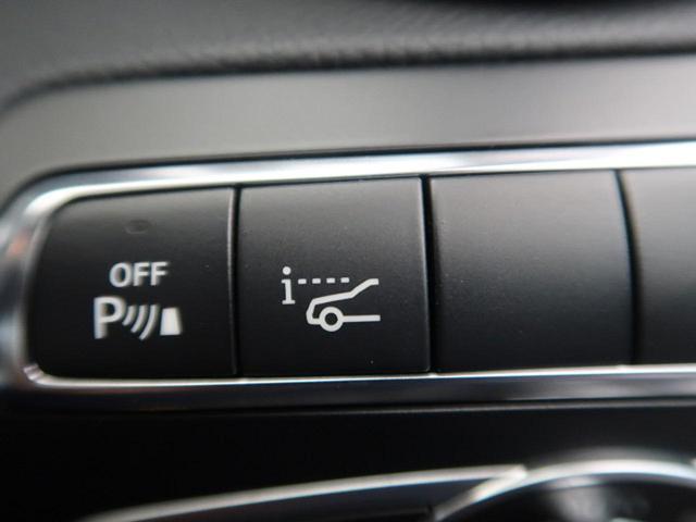 C180クーペスポーツレザーエクスクルシブパッケージ サンルーフ LEDヘッドライト 純正HDDナビ バックカメラ 純正AMG19インチアルミホイール 前席シートヒーター ヘッドアップディスプレイ(7枚目)