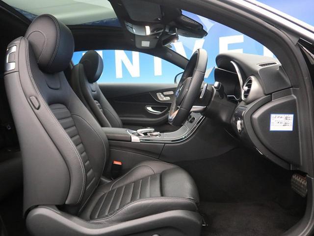 C180クーペスポーツレザーエクスクルシブパッケージ サンルーフ LEDヘッドライト 純正HDDナビ バックカメラ 純正AMG19インチアルミホイール 前席シートヒーター ヘッドアップディスプレイ(10枚目)