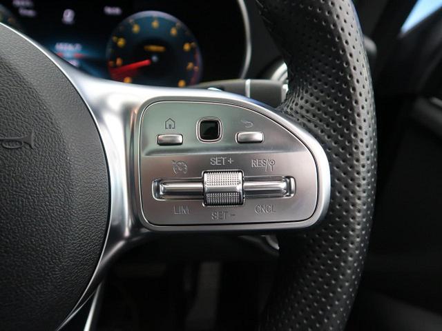 C180クーペスポーツレザーエクスクルシブパッケージ サンルーフ LEDヘッドライト 純正HDDナビ バックカメラ 純正AMG19インチアルミホイール 前席シートヒーター ヘッドアップディスプレイ(25枚目)