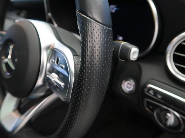 C180クーペスポーツレザーエクスクルシブパッケージ サンルーフ LEDヘッドライト 純正HDDナビ バックカメラ 純正AMG19インチアルミホイール 前席シートヒーター ヘッドアップディスプレイ(26枚目)