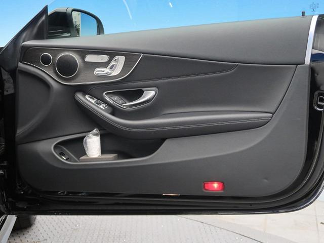 C180クーペスポーツレザーエクスクルシブパッケージ サンルーフ LEDヘッドライト 純正HDDナビ バックカメラ 純正AMG19インチアルミホイール 前席シートヒーター ヘッドアップディスプレイ(31枚目)