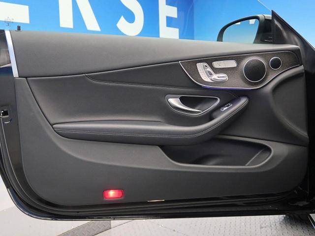 C180クーペスポーツレザーエクスクルシブパッケージ サンルーフ LEDヘッドライト 純正HDDナビ バックカメラ 純正AMG19インチアルミホイール 前席シートヒーター ヘッドアップディスプレイ(32枚目)