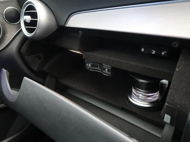 C180クーペスポーツレザーエクスクルシブパッケージ サンルーフ LEDヘッドライト 純正HDDナビ バックカメラ 純正AMG19インチアルミホイール 前席シートヒーター ヘッドアップディスプレイ(47枚目)