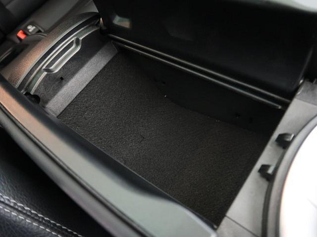 C180クーペスポーツレザーエクスクルシブパッケージ サンルーフ LEDヘッドライト 純正HDDナビ バックカメラ 純正AMG19インチアルミホイール 前席シートヒーター ヘッドアップディスプレイ(48枚目)
