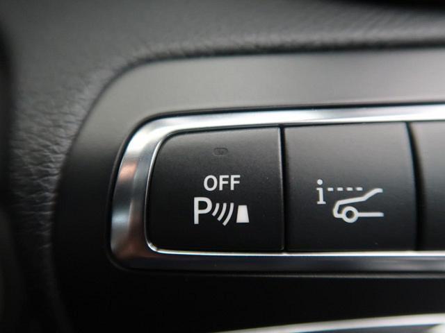 C180クーペスポーツレザーエクスクルシブパッケージ サンルーフ LEDヘッドライト 純正HDDナビ バックカメラ 純正AMG19インチアルミホイール 前席シートヒーター ヘッドアップディスプレイ(58枚目)