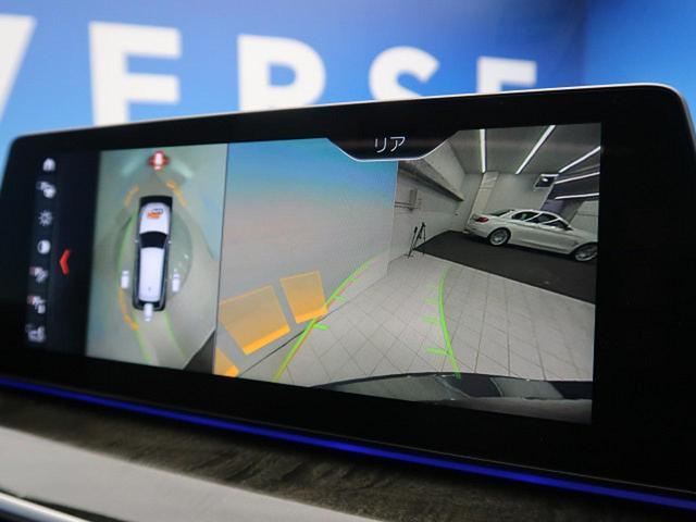 530iツーリング Mスポーツ イノベーションパッケージ コンフォートパッケージ セレクトパッケージ ドライビングアシストプラス パワーバックドア 純正HDDナビ 360度カメラ ハーマンカードン LEDヘッド(5枚目)