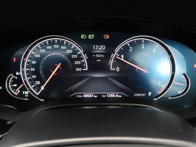 530iツーリング Mスポーツ イノベーションパッケージ コンフォートパッケージ セレクトパッケージ ドライビングアシストプラス パワーバックドア 純正HDDナビ 360度カメラ ハーマンカードン LEDヘッド(15枚目)