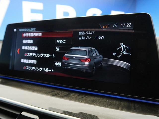 530iツーリング Mスポーツ イノベーションパッケージ コンフォートパッケージ セレクトパッケージ ドライビングアシストプラス パワーバックドア 純正HDDナビ 360度カメラ ハーマンカードン LEDヘッド(23枚目)