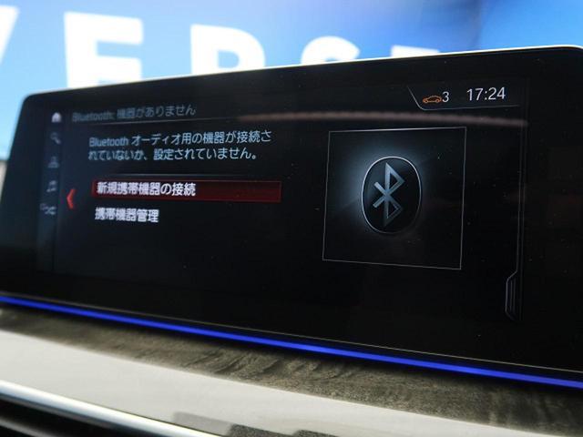 530iツーリング Mスポーツ イノベーションパッケージ コンフォートパッケージ セレクトパッケージ ドライビングアシストプラス パワーバックドア 純正HDDナビ 360度カメラ ハーマンカードン LEDヘッド(24枚目)