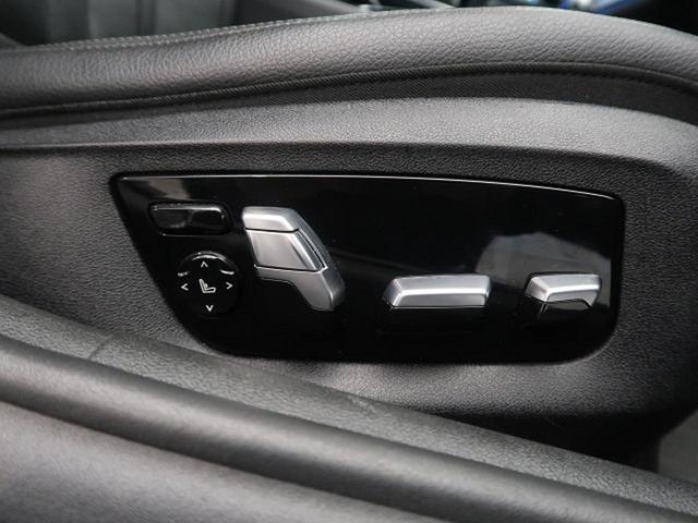 530iツーリング Mスポーツ イノベーションパッケージ コンフォートパッケージ セレクトパッケージ ドライビングアシストプラス パワーバックドア 純正HDDナビ 360度カメラ ハーマンカードン LEDヘッド(26枚目)