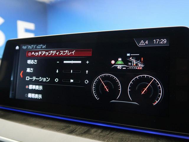 530iツーリング Mスポーツ イノベーションパッケージ コンフォートパッケージ セレクトパッケージ ドライビングアシストプラス パワーバックドア 純正HDDナビ 360度カメラ ハーマンカードン LEDヘッド(33枚目)