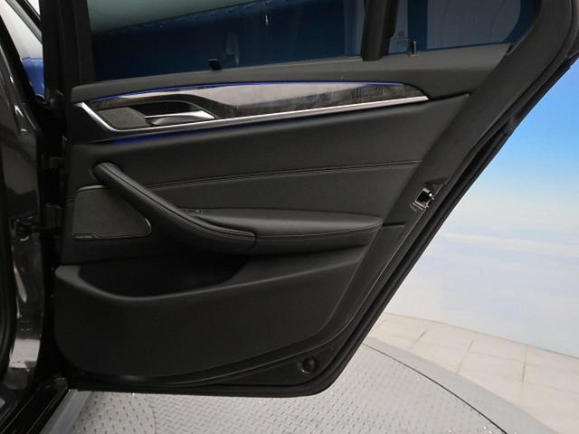 530iツーリング Mスポーツ イノベーションパッケージ コンフォートパッケージ セレクトパッケージ ドライビングアシストプラス パワーバックドア 純正HDDナビ 360度カメラ ハーマンカードン LEDヘッド(43枚目)