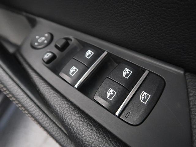 530iツーリング Mスポーツ イノベーションパッケージ コンフォートパッケージ セレクトパッケージ ドライビングアシストプラス パワーバックドア 純正HDDナビ 360度カメラ ハーマンカードン LEDヘッド(53枚目)