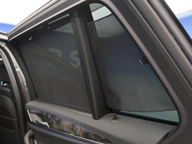 530iツーリング Mスポーツ イノベーションパッケージ コンフォートパッケージ セレクトパッケージ ドライビングアシストプラス パワーバックドア 純正HDDナビ 360度カメラ ハーマンカードン LEDヘッド(55枚目)