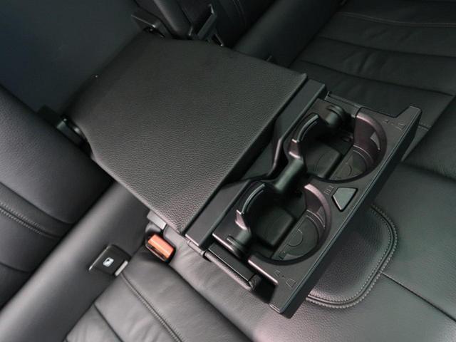 530iツーリング Mスポーツ イノベーションパッケージ コンフォートパッケージ セレクトパッケージ ドライビングアシストプラス パワーバックドア 純正HDDナビ 360度カメラ ハーマンカードン LEDヘッド(56枚目)