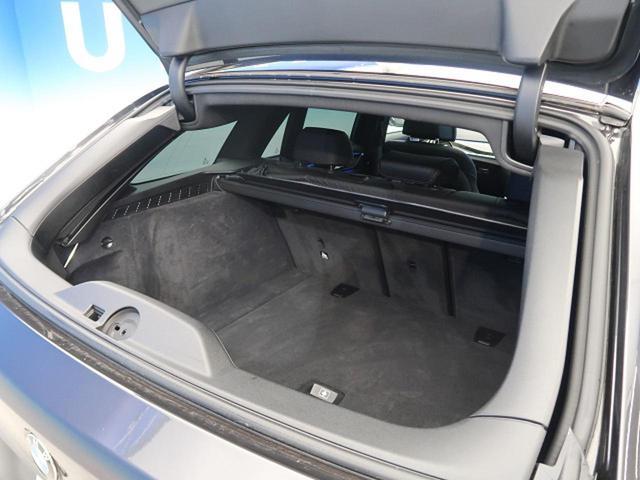 530iツーリング Mスポーツ イノベーションパッケージ コンフォートパッケージ セレクトパッケージ ドライビングアシストプラス パワーバックドア 純正HDDナビ 360度カメラ ハーマンカードン LEDヘッド(59枚目)