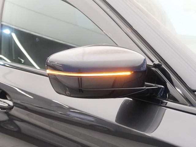 530iツーリング Mスポーツ イノベーションパッケージ コンフォートパッケージ セレクトパッケージ ドライビングアシストプラス パワーバックドア 純正HDDナビ 360度カメラ ハーマンカードン LEDヘッド(61枚目)