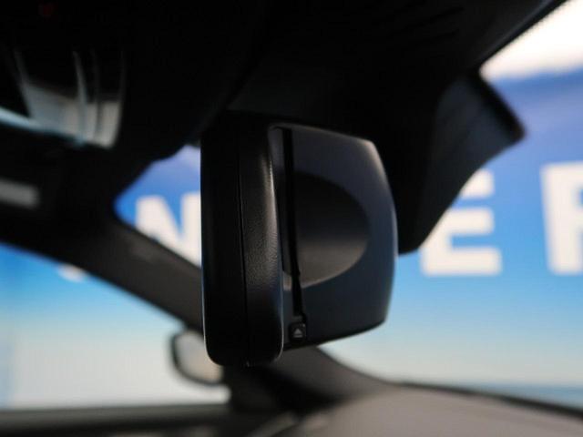 530iツーリング Mスポーツ イノベーションパッケージ コンフォートパッケージ セレクトパッケージ ドライビングアシストプラス パワーバックドア 純正HDDナビ 360度カメラ ハーマンカードン LEDヘッド(68枚目)
