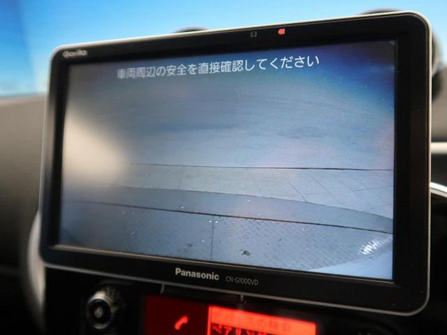 パッション パナソニックポータブルナビ クルーズコントロール バックカメラ 純正15インチAW オートライト ETC(5枚目)