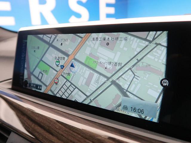 xDrive 20i xライン ハイラインPKG コンフォートPKG オプション19インチAW ドライビングアシスト 純正HDDナビ バックカメラ ミラーETC LEDヘッドライト 前後パークディスタンスコントロール スマートキー(4枚目)