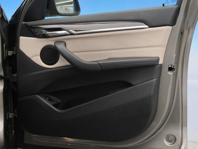 xDrive 20i xライン ハイラインPKG コンフォートPKG オプション19インチAW ドライビングアシスト 純正HDDナビ バックカメラ ミラーETC LEDヘッドライト 前後パークディスタンスコントロール スマートキー(26枚目)