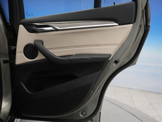 xDrive 20i xライン ハイラインPKG コンフォートPKG オプション19インチAW ドライビングアシスト 純正HDDナビ バックカメラ ミラーETC LEDヘッドライト 前後パークディスタンスコントロール スマートキー(28枚目)