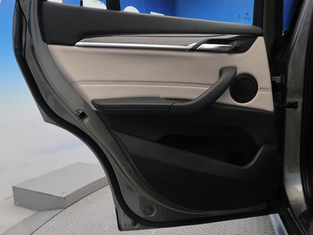 xDrive 20i xライン ハイラインPKG コンフォートPKG オプション19インチAW ドライビングアシスト 純正HDDナビ バックカメラ ミラーETC LEDヘッドライト 前後パークディスタンスコントロール スマートキー(29枚目)