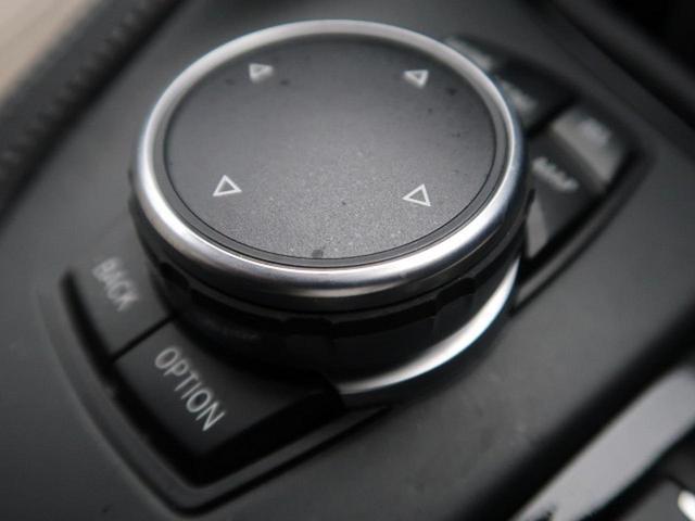 xDrive 20i xライン ハイラインPKG コンフォートPKG オプション19インチAW ドライビングアシスト 純正HDDナビ バックカメラ ミラーETC LEDヘッドライト 前後パークディスタンスコントロール スマートキー(41枚目)