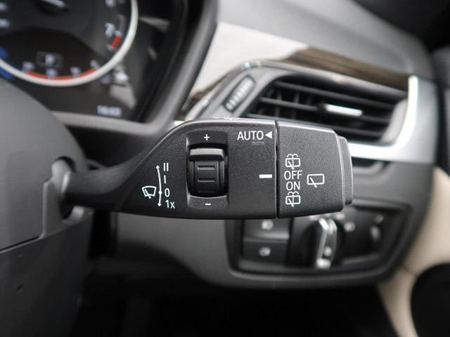 xDrive 20i xライン ハイラインPKG コンフォートPKG オプション19インチAW ドライビングアシスト 純正HDDナビ バックカメラ ミラーETC LEDヘッドライト 前後パークディスタンスコントロール スマートキー(44枚目)