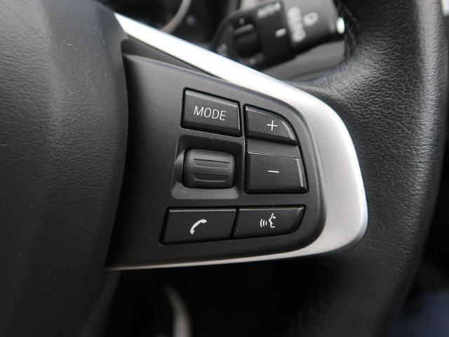 xDrive 20i xライン ハイラインPKG コンフォートPKG オプション19インチAW ドライビングアシスト 純正HDDナビ バックカメラ ミラーETC LEDヘッドライト 前後パークディスタンスコントロール スマートキー(46枚目)