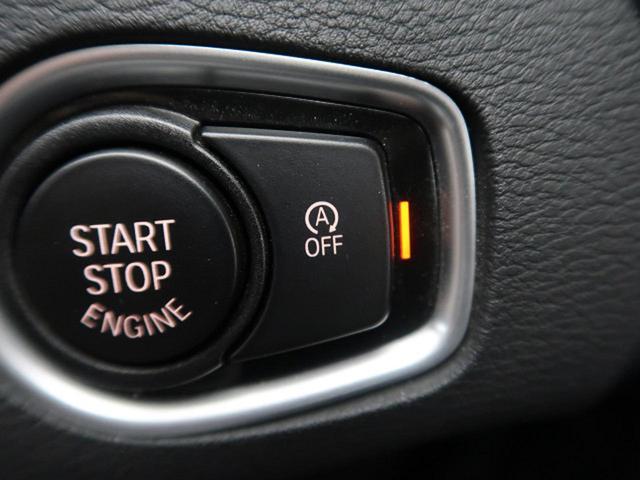xDrive 20i xライン ハイラインPKG コンフォートPKG オプション19インチAW ドライビングアシスト 純正HDDナビ バックカメラ ミラーETC LEDヘッドライト 前後パークディスタンスコントロール スマートキー(47枚目)