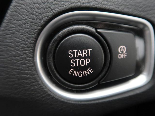 xDrive 20i xライン ハイラインPKG コンフォートPKG オプション19インチAW ドライビングアシスト 純正HDDナビ バックカメラ ミラーETC LEDヘッドライト 前後パークディスタンスコントロール スマートキー(48枚目)