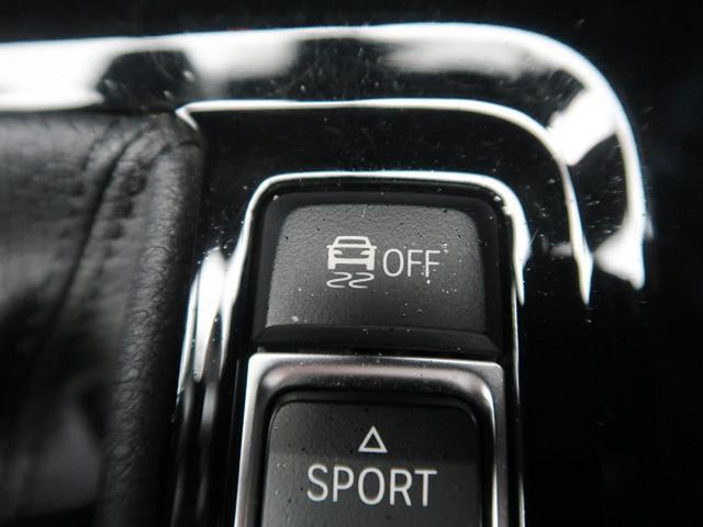 xDrive 20i xライン ハイラインPKG コンフォートPKG オプション19インチAW ドライビングアシスト 純正HDDナビ バックカメラ ミラーETC LEDヘッドライト 前後パークディスタンスコントロール スマートキー(52枚目)