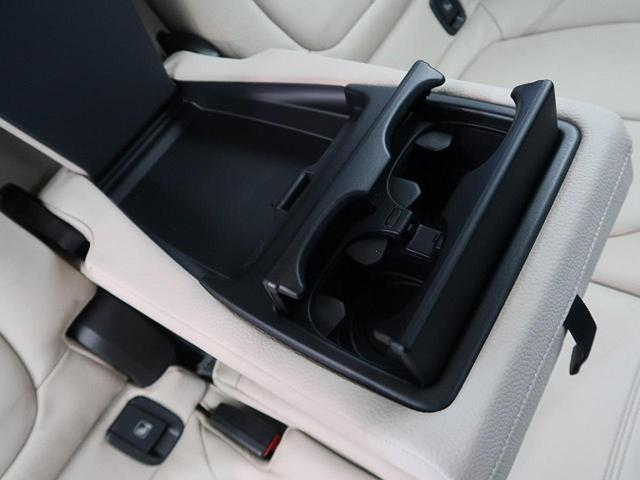xDrive 20i xライン ハイラインPKG コンフォートPKG オプション19インチAW ドライビングアシスト 純正HDDナビ バックカメラ ミラーETC LEDヘッドライト 前後パークディスタンスコントロール スマートキー(57枚目)