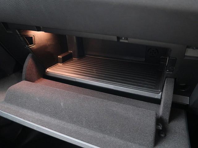xDrive 20i xライン ハイラインPKG コンフォートPKG オプション19インチAW ドライビングアシスト 純正HDDナビ バックカメラ ミラーETC LEDヘッドライト 前後パークディスタンスコントロール スマートキー(58枚目)