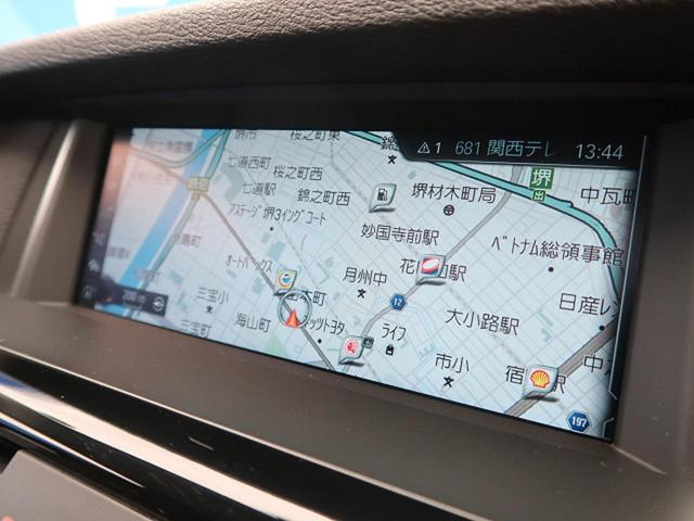xDrive 20i Xライン サンルーフ モカブラウン革 ドライビングアシストプラス 純正HDDナビ フルセグTV 全周囲カメラ ミラーETC HIDヘッドライト 電動ゲート 純正18インチAW 前席パワーシート&ヒーター(4枚目)