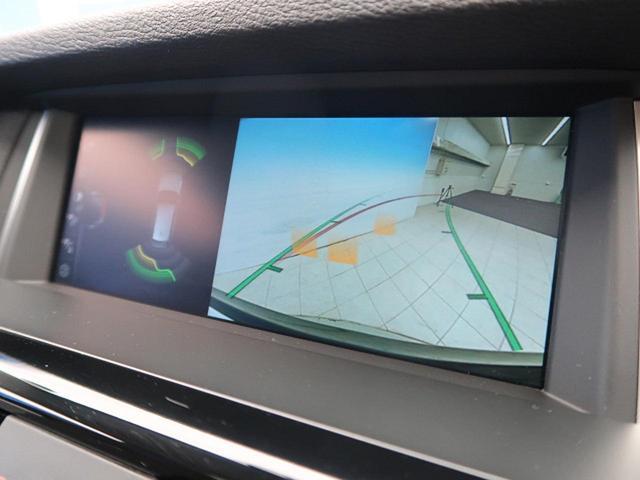 xDrive 20i Xライン サンルーフ モカブラウン革 ドライビングアシストプラス 純正HDDナビ フルセグTV 全周囲カメラ ミラーETC HIDヘッドライト 電動ゲート 純正18インチAW 前席パワーシート&ヒーター(5枚目)