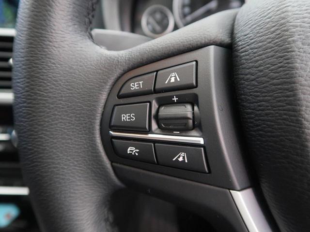 xDrive 20i Xライン サンルーフ モカブラウン革 ドライビングアシストプラス 純正HDDナビ フルセグTV 全周囲カメラ ミラーETC HIDヘッドライト 電動ゲート 純正18インチAW 前席パワーシート&ヒーター(7枚目)