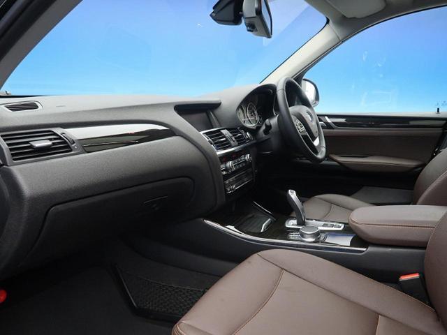 xDrive 20i Xライン サンルーフ モカブラウン革 ドライビングアシストプラス 純正HDDナビ フルセグTV 全周囲カメラ ミラーETC HIDヘッドライト 電動ゲート 純正18インチAW 前席パワーシート&ヒーター(10枚目)
