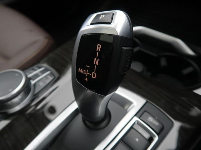 xDrive 20i Xライン サンルーフ モカブラウン革 ドライビングアシストプラス 純正HDDナビ フルセグTV 全周囲カメラ ミラーETC HIDヘッドライト 電動ゲート 純正18インチAW 前席パワーシート&ヒーター(11枚目)