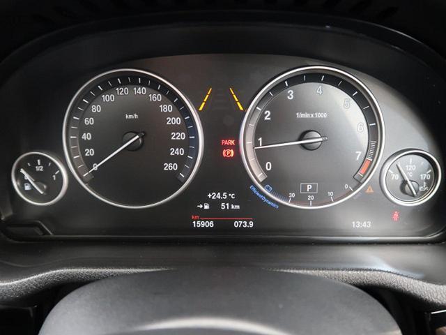 xDrive 20i Xライン サンルーフ モカブラウン革 ドライビングアシストプラス 純正HDDナビ フルセグTV 全周囲カメラ ミラーETC HIDヘッドライト 電動ゲート 純正18インチAW 前席パワーシート&ヒーター(15枚目)