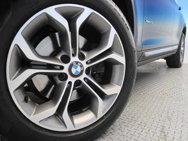 xDrive 20i Xライン サンルーフ モカブラウン革 ドライビングアシストプラス 純正HDDナビ フルセグTV 全周囲カメラ ミラーETC HIDヘッドライト 電動ゲート 純正18インチAW 前席パワーシート&ヒーター(16枚目)