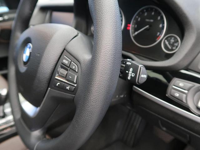 xDrive 20i Xライン サンルーフ モカブラウン革 ドライビングアシストプラス 純正HDDナビ フルセグTV 全周囲カメラ ミラーETC HIDヘッドライト 電動ゲート 純正18インチAW 前席パワーシート&ヒーター(27枚目)