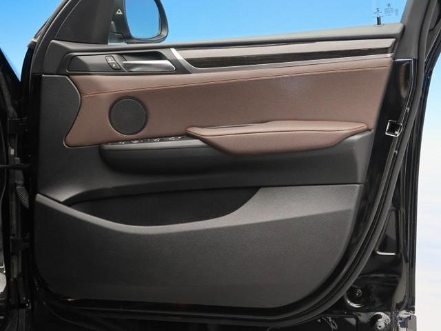 xDrive 20i Xライン サンルーフ モカブラウン革 ドライビングアシストプラス 純正HDDナビ フルセグTV 全周囲カメラ ミラーETC HIDヘッドライト 電動ゲート 純正18インチAW 前席パワーシート&ヒーター(33枚目)