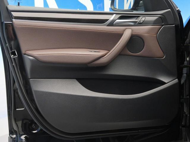xDrive 20i Xライン サンルーフ モカブラウン革 ドライビングアシストプラス 純正HDDナビ フルセグTV 全周囲カメラ ミラーETC HIDヘッドライト 電動ゲート 純正18インチAW 前席パワーシート&ヒーター(34枚目)