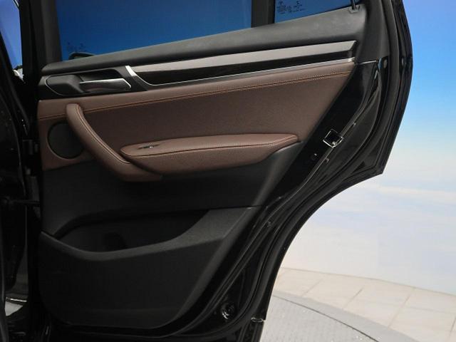 xDrive 20i Xライン サンルーフ モカブラウン革 ドライビングアシストプラス 純正HDDナビ フルセグTV 全周囲カメラ ミラーETC HIDヘッドライト 電動ゲート 純正18インチAW 前席パワーシート&ヒーター(35枚目)