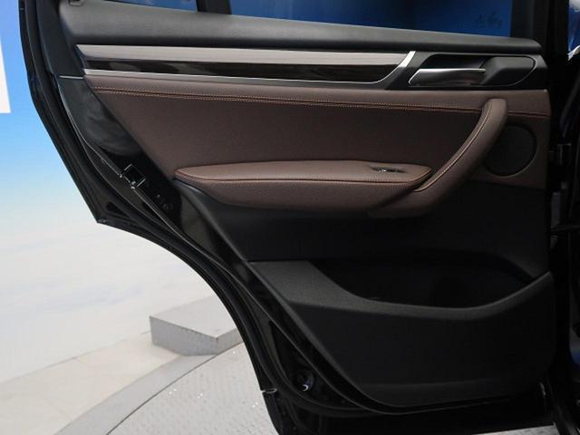 xDrive 20i Xライン サンルーフ モカブラウン革 ドライビングアシストプラス 純正HDDナビ フルセグTV 全周囲カメラ ミラーETC HIDヘッドライト 電動ゲート 純正18インチAW 前席パワーシート&ヒーター(36枚目)