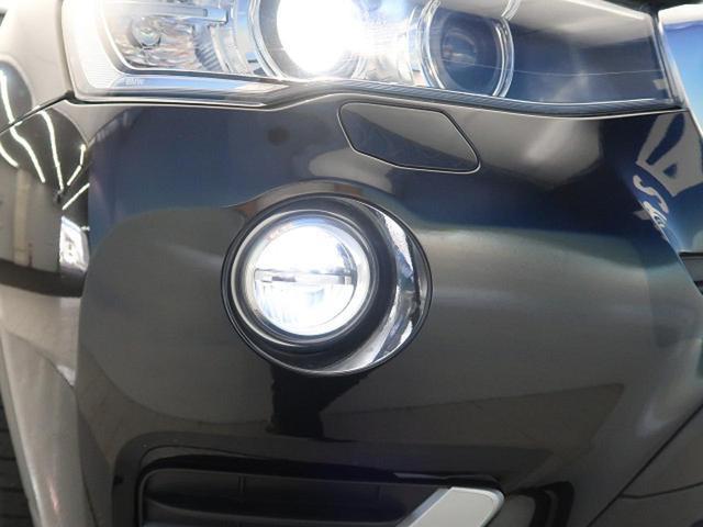 xDrive 20i Xライン サンルーフ モカブラウン革 ドライビングアシストプラス 純正HDDナビ フルセグTV 全周囲カメラ ミラーETC HIDヘッドライト 電動ゲート 純正18インチAW 前席パワーシート&ヒーター(39枚目)