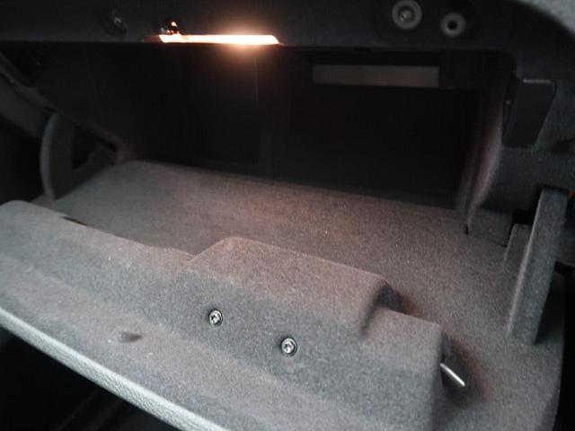 xDrive 20i Xライン サンルーフ モカブラウン革 ドライビングアシストプラス 純正HDDナビ フルセグTV 全周囲カメラ ミラーETC HIDヘッドライト 電動ゲート 純正18インチAW 前席パワーシート&ヒーター(40枚目)
